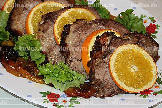 Мясо в апельсинах рецепт с фото
