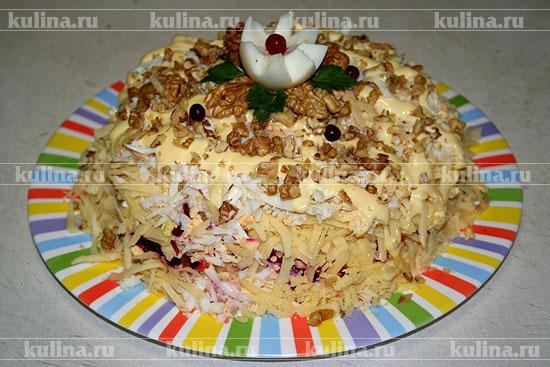 рецепты салатов невеста с фото