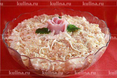 рецепт салат с ветчиной и орехами грецкими с фото