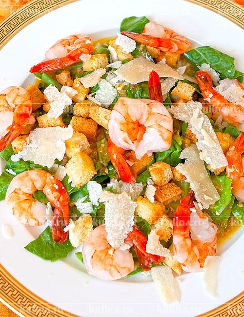 рецепт цезаря с морепродуктами