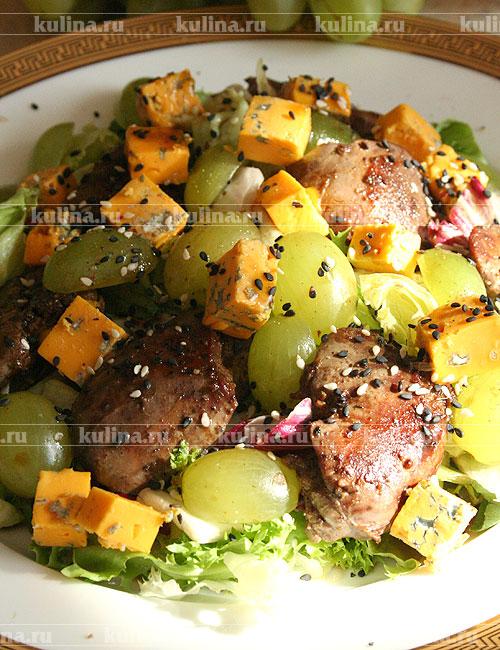 Салат с говяжьей печенкой рецепт