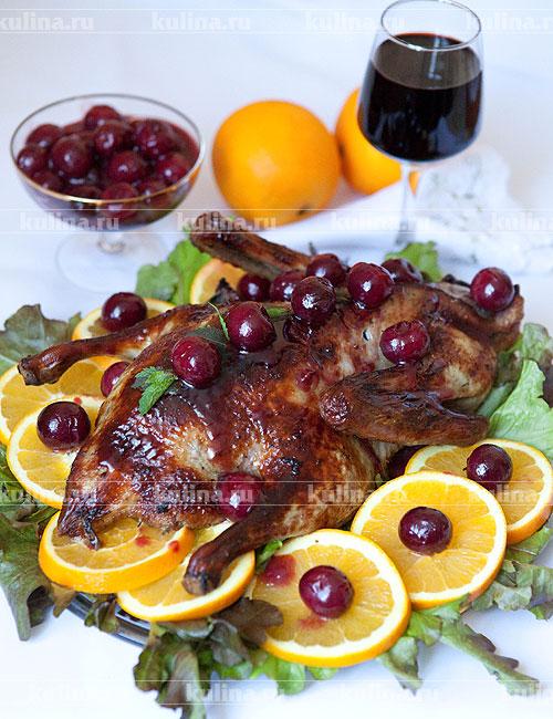 Утка с вишневым соусом