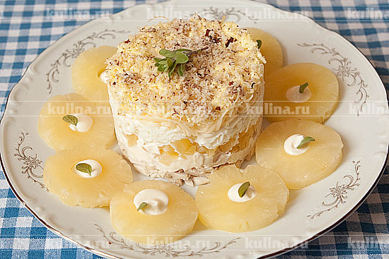 салат гурман рецепт с курицей ананасом