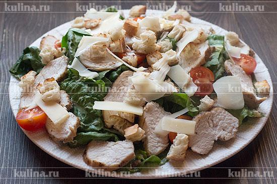 салат цезарь с курицей и яйцами рецепт фото