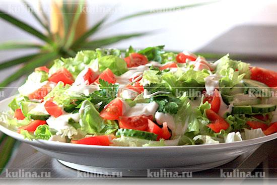 Овощной праздничный салат рецепт с фото