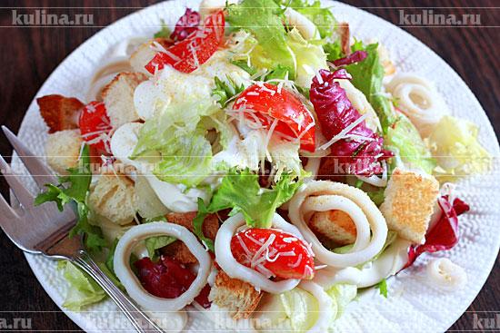 Салат с кальмаром классический рецепт с