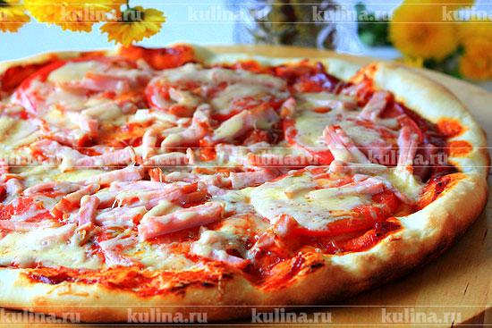 пицца рецепт из дрожжевого тестаиз ветчины помидоров