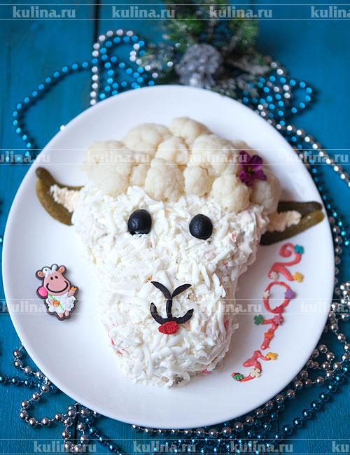салат в виде козы рецепт с фото