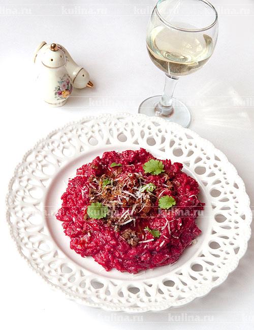 Рис со свеклой рецепт
