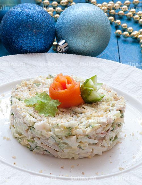 салат нежный рецепт с фото с кальмарами и