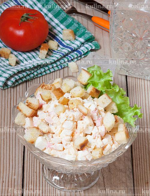салат с сухариками и с салатом рецепт с фото