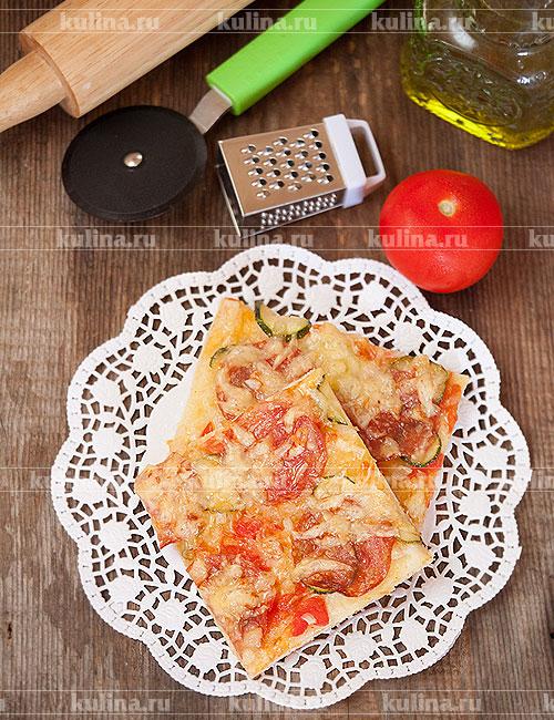 пицца с кабачками рецепт с фото
