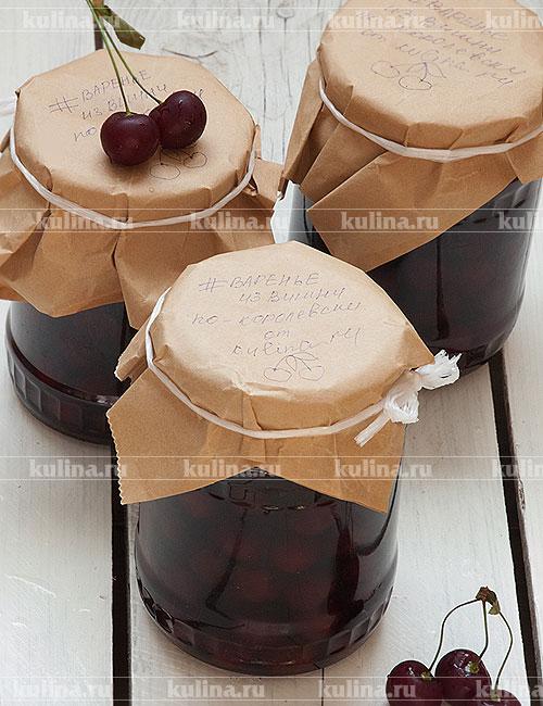 Варенье с вишни рецепт с фото