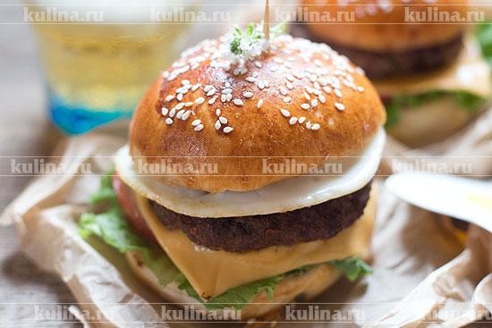 Бургер с яйцом рецепт