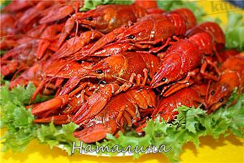http://www.kulina.ru/images/docs//Image/raki.jpg
