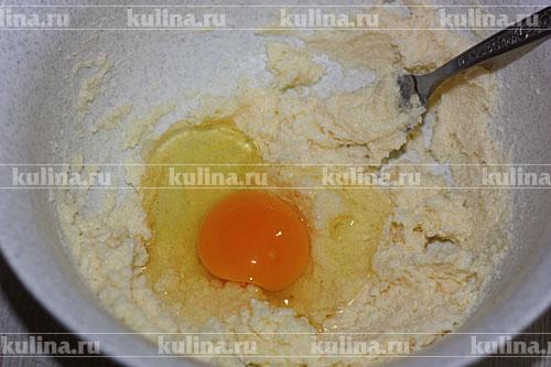 Растереть размягченное масло с сахаром до пышности, вбить яйца, взбить.