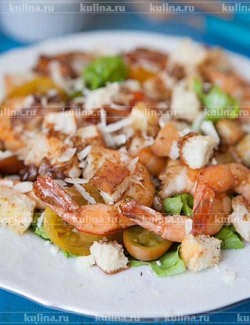 салаты на стол рецепты с фото с креветками