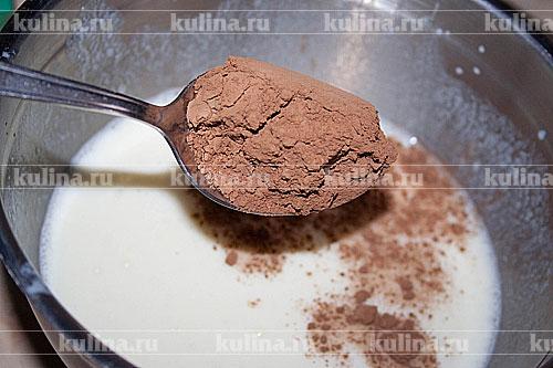 Всыпать какао-порошок.