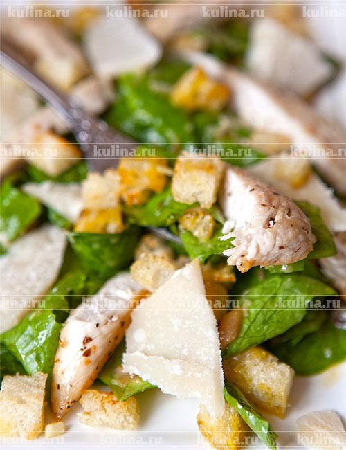 рецепт салата цезарь отзывы