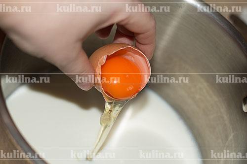 Подогреть в кастрюле молоко до теплого состояния. Снять с плиты, вбить яйцо.