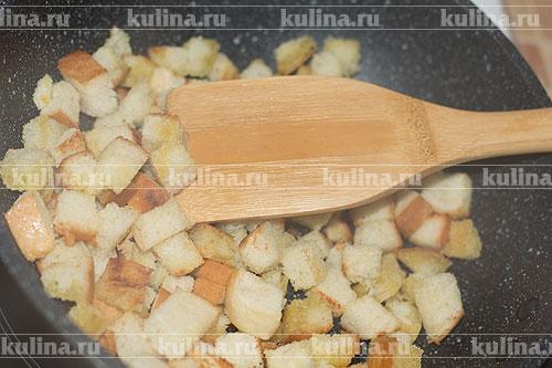 Рецепт салат из крабовых палочек с маслинами сыром сухариками