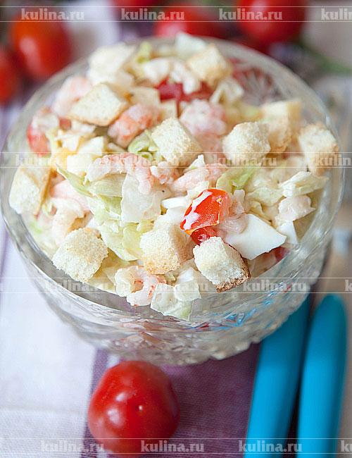 Салат с авокадо и семгой  пошаговый рецепт с фото на Поварру