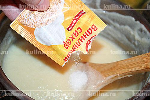 Затем добавить ванильный сахар.