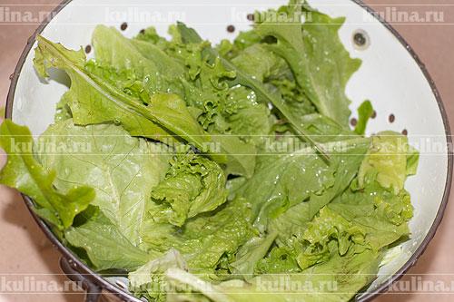 Листья салата промыть, обсушить.