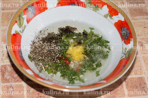 Выложить небольшое количество натертой цедры лимона, перец и пряные травки.
