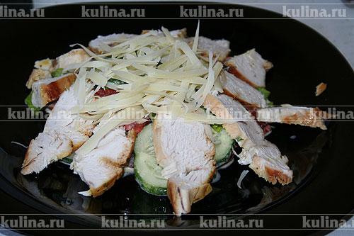 рецепт салата с курицей помидорами огурцами сыром