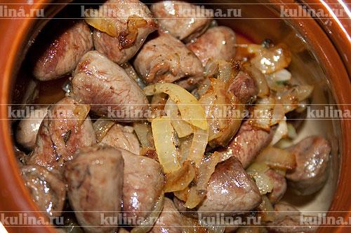 куриные сердечки с луком рецепт с фото
