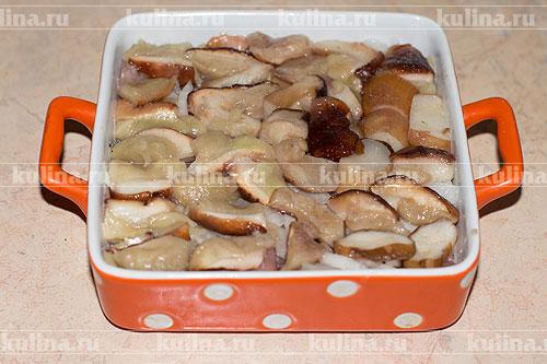 Затем выкладываем белые грибы грибы.
