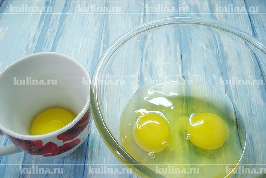 2 яйца разбить в мисочку для взбивания и добавить к ним еще 1 белок, а желток оставить для смазки пирожков.