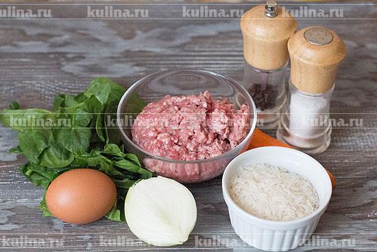 Подготовить все продукты. Рис отварить до готовности.