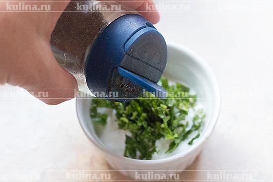 Натуральный йогурт соединить с небольшим количеством измельченной петрушки. По желанию соус можно подсолить или подкислить соком лимона.