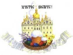 http://www.kulina.ru/images1/2005_04_25/pashaann.jpg