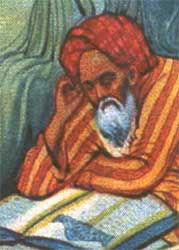 Омар хайям астрология питания